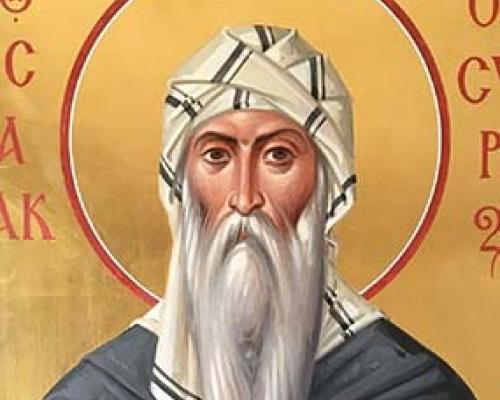 Преподобный Исаак Сирин, епископ Ниневийский