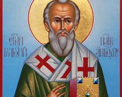 Святитель Григорий, Патриарх Антиохийский