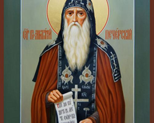 Прп. Антоний Печерский, Киевский, начальник всех русских монахов