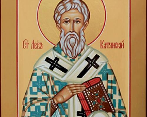 Святитель Лев Катанский, епископ