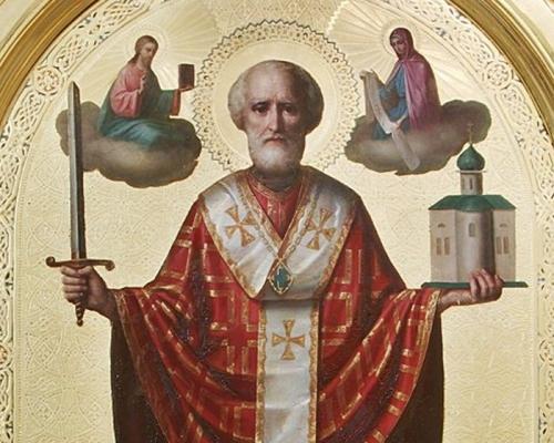 Святитель Николай Чудотворец. О чём просят угодника Божия?