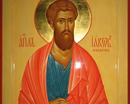 Апостол Иаков Зеведеев, брата ап. Иоанна Богослова