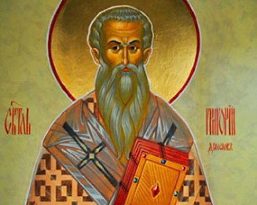 Святитель Григорий Великий (Двоеслов)