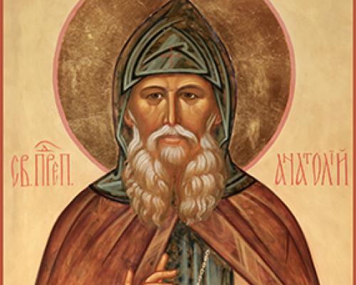 Преподобный Анатолий старший, Оптинский