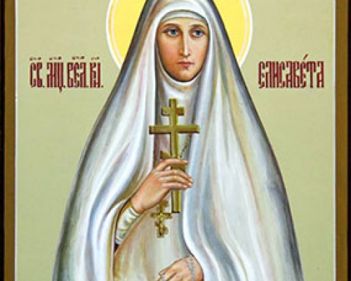 Святая преподобномученица великая княгиня Елисавета Феодоровна