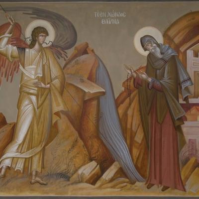 Православные праздники предстоящей недели (16 - 22 сентября 2019 года)