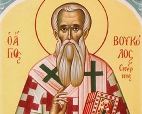 Преподобный Вукол Смирнский, епископ