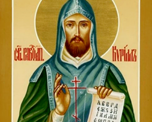 Равноапостольный Кирилл, учитель Словенский