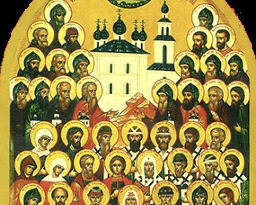 Собор Тверских святых