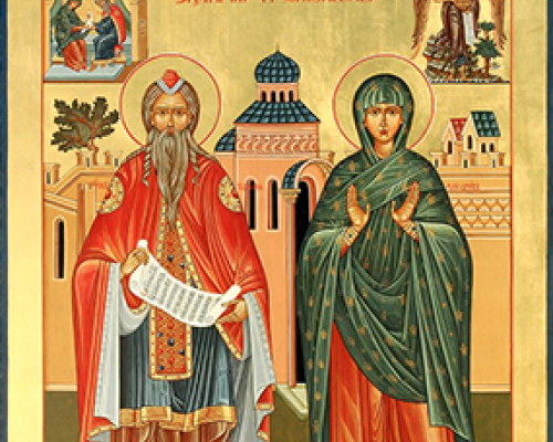 Пророк Захария и праведная Елисавета