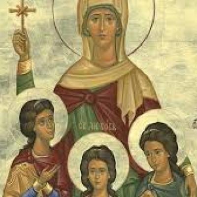 Православные праздники предстоящей недели (30 сентября -  октября 2019 года)