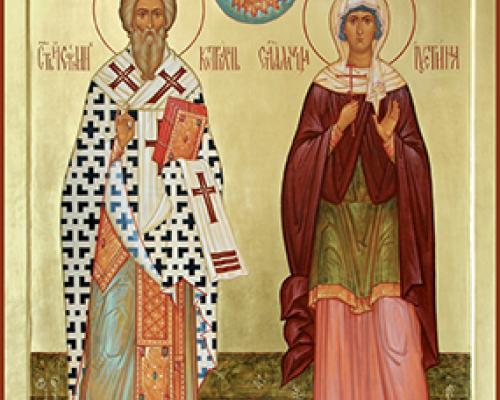 Священномученик Киприан Антиохийский