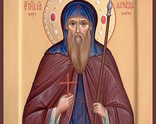 Преподобный Александр Пересвет