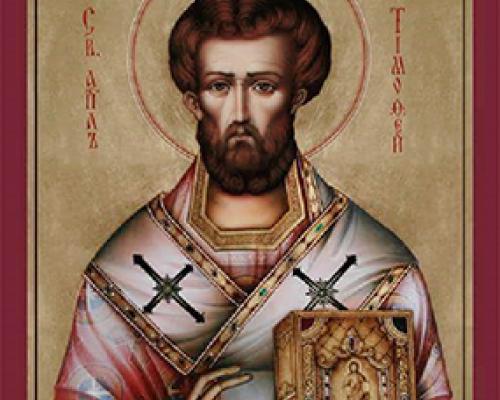 Апостол от 70-ти Тимофей Ефесский, епископ