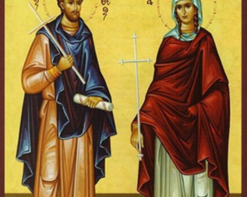 Мученик Тимофей, чтец и мученица Мавра
