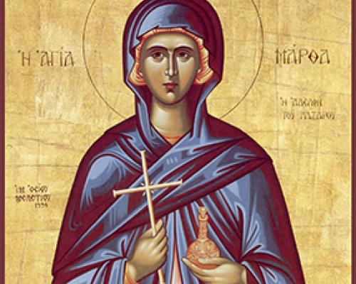 Праведная Марфа Вифанская, сестра Лазаря Четверодневного