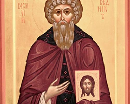 Василий Декаполит, исповедник