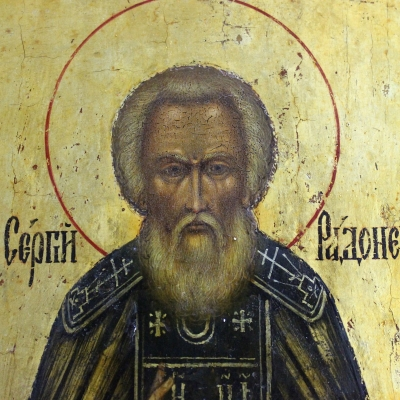 День преподобного: о чем молиться святому Сергию?