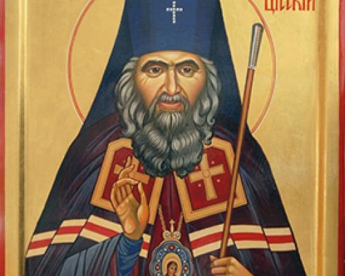 Святитель Иоанн, архиепископ Шанхайский и Сан-Францисский