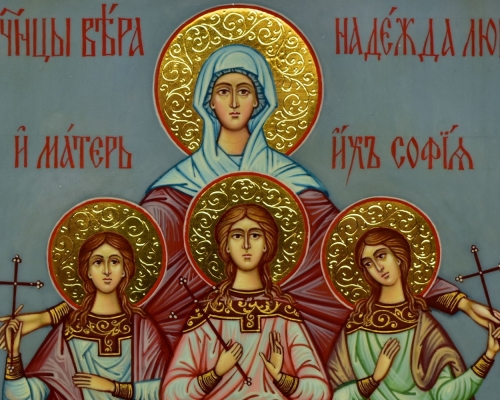 Вера, Надежда, Любовь и мать их София: о настоящей любви к детям