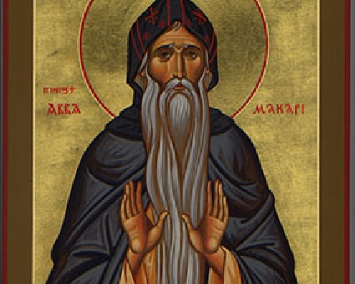 Преподобный Макарий Александрийский
