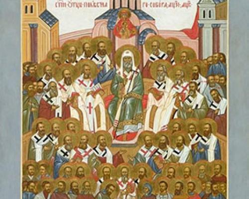 День памяти Отцов Поместного Собора Церкви Русской 1917–1918 годов.