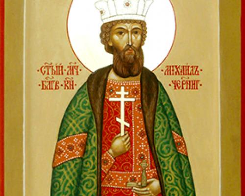 Благоверный князь Михаил Всеволодович, Черниговский