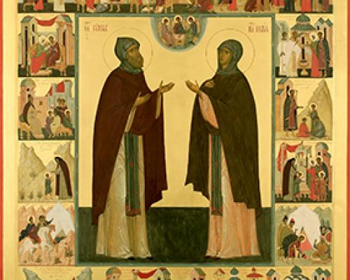 Прпп. схимонах Кирилл и схимонахиня Мария, родители прп. Сергия Радонежского