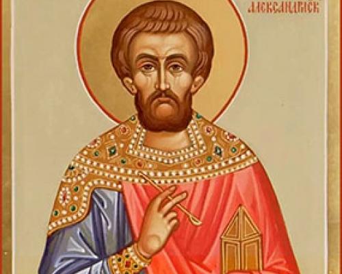 Мученик Иоанн Александрийский