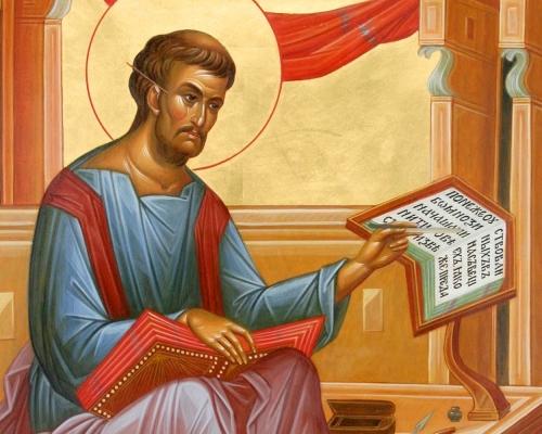 Апостол Матфей. Налоговый инспектор Рима, ставший евангелистом