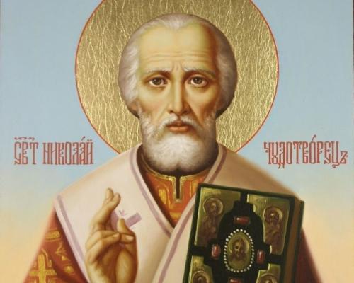 Николай Чудотворец: кому помогает святой?