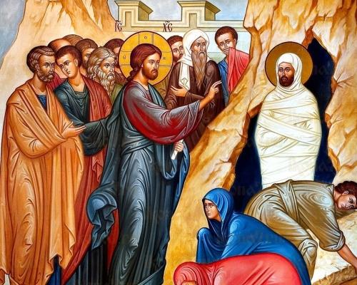 Воскрешение Лазаря. Как относиться к смерти?