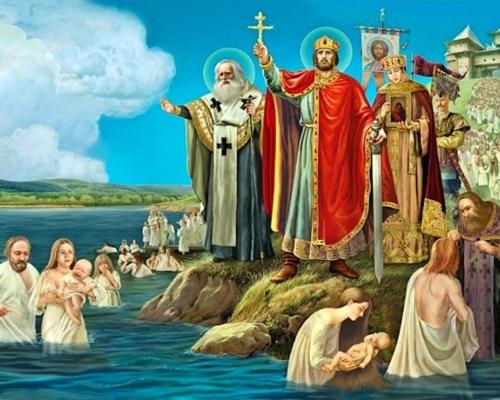 Выбор князя Владимира. Что дало России христианство?